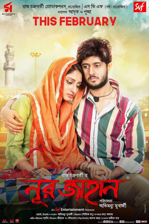 Noor Jahaan Poster