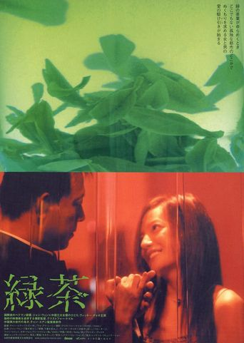Green Tea Poster