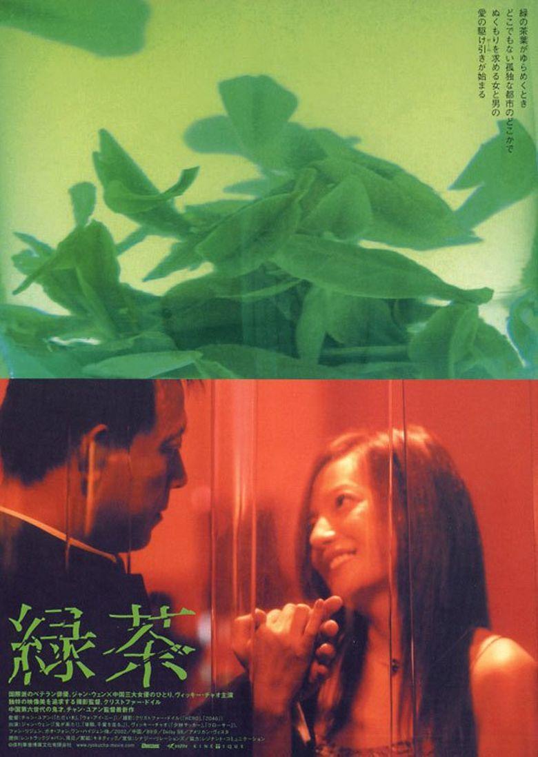 Watch Green Tea