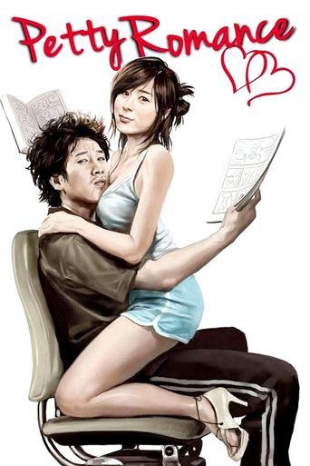 Petty Romance Poster