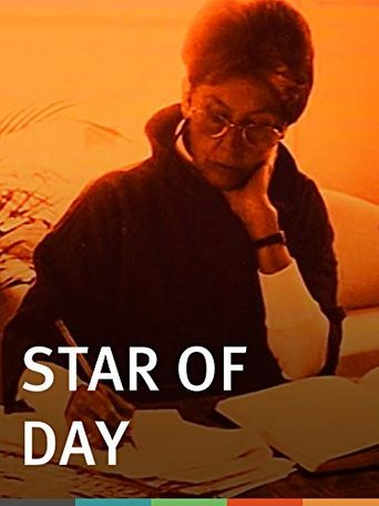Star of Day Poster