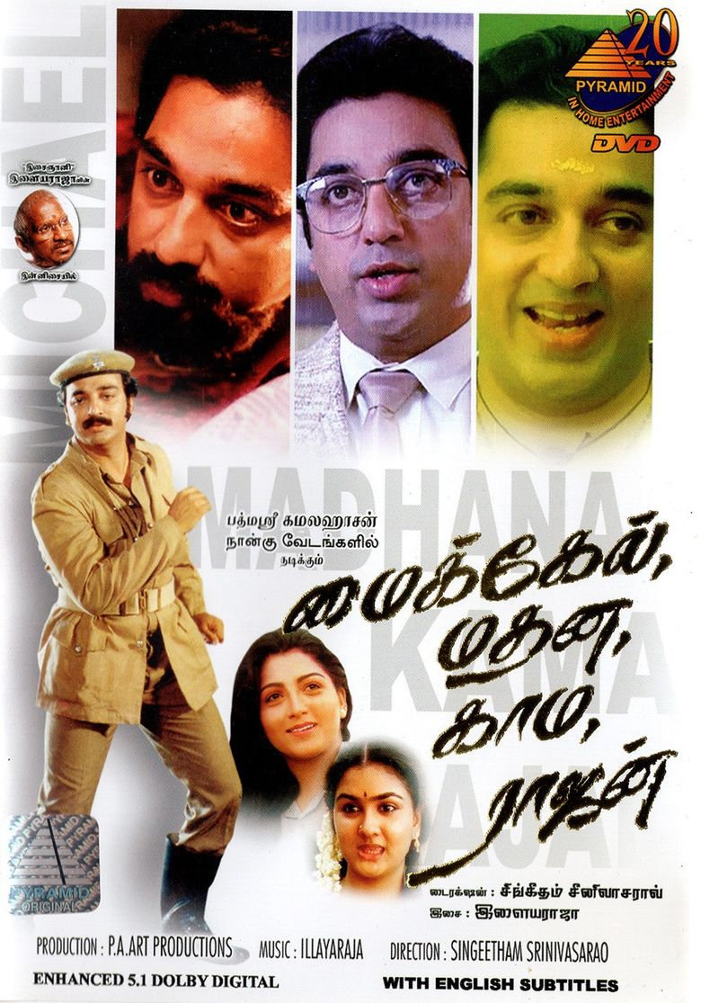 Michael Madana Kama Rajan Poster