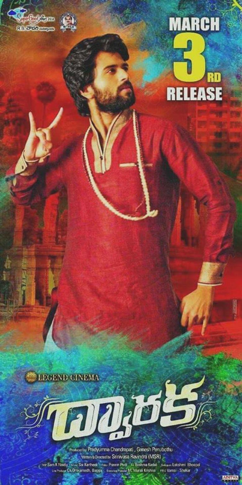 Dwaraka Poster