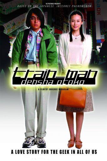 Train Man Poster