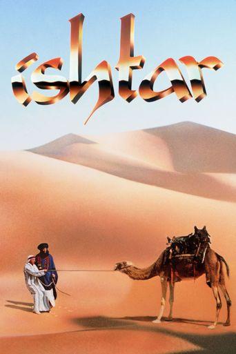 Ishtar Poster