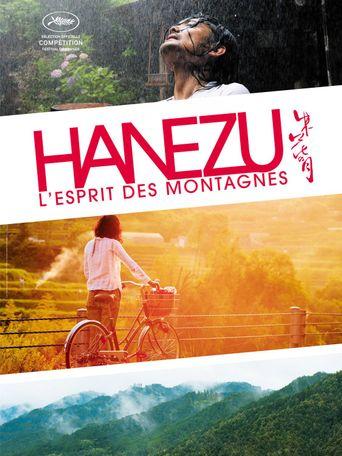 Hanezu Poster