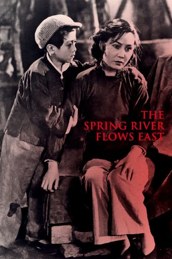 The Spring River Flows East Poster