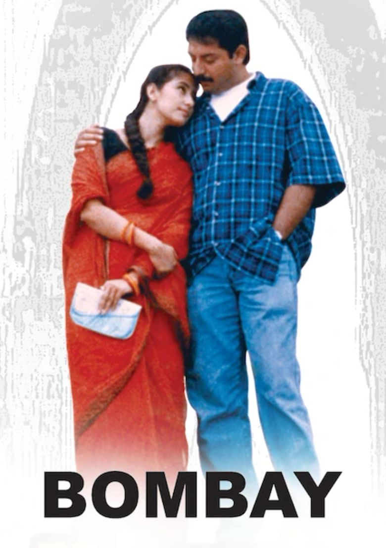 Bombay Poster