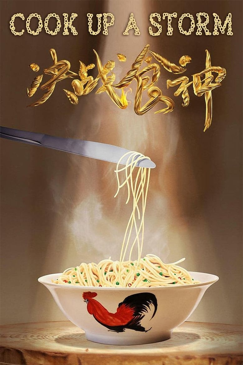 Cook Up a Storm Poster