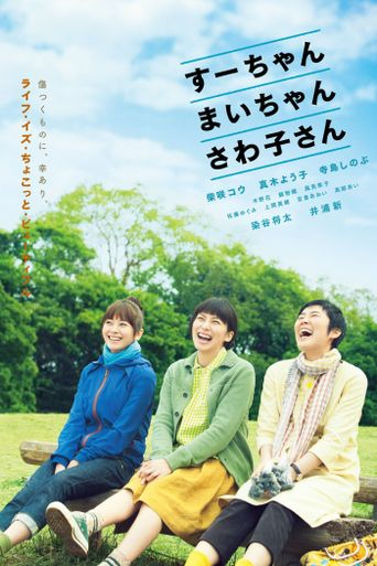 Sue, Mai & Sawa: Righting the Girl Ship Poster