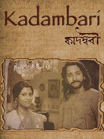 Kadambari Poster