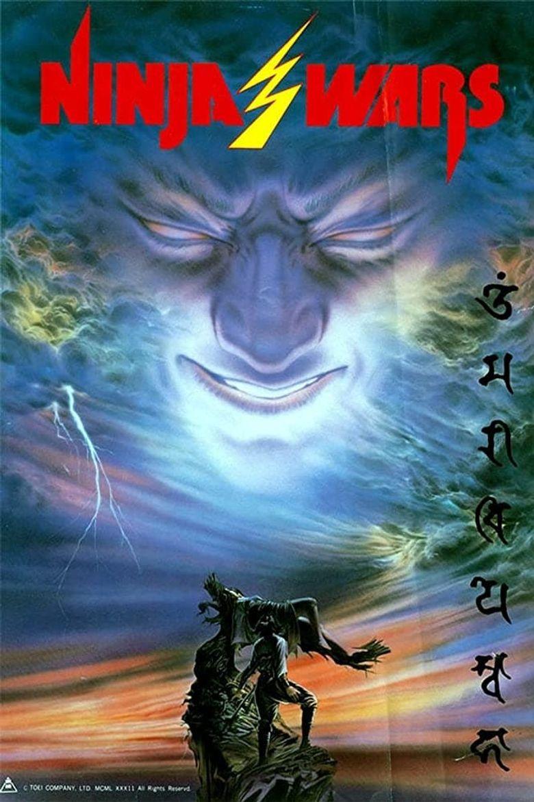 Ninja Wars Poster