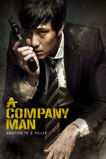 Watch A Company Man