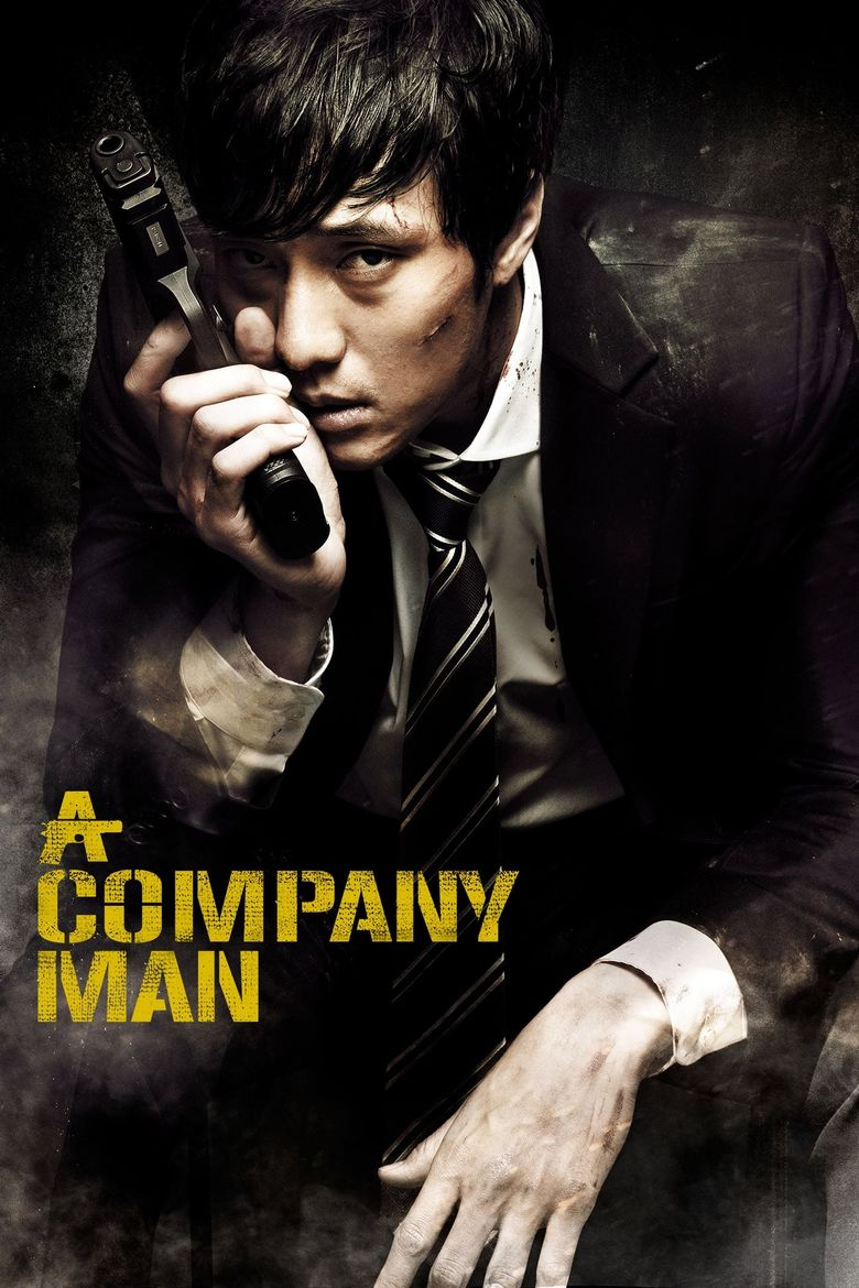 Watch A Company Man
