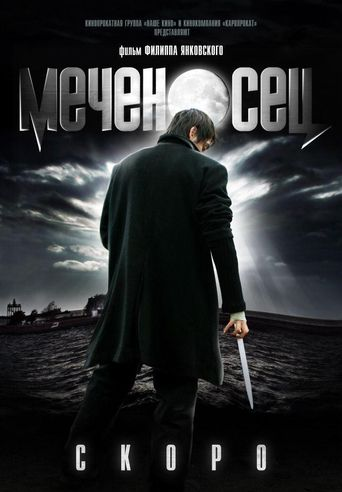 Mechenosets Poster