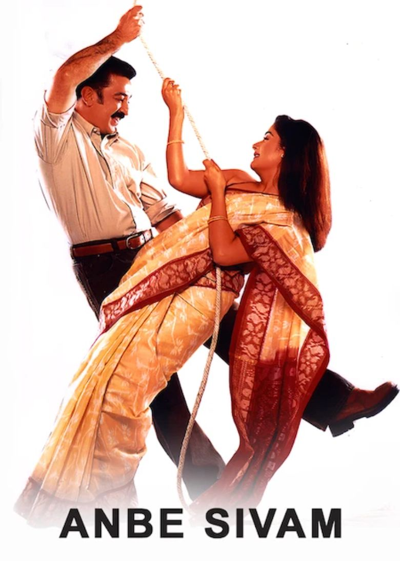 Anbe Sivam Poster