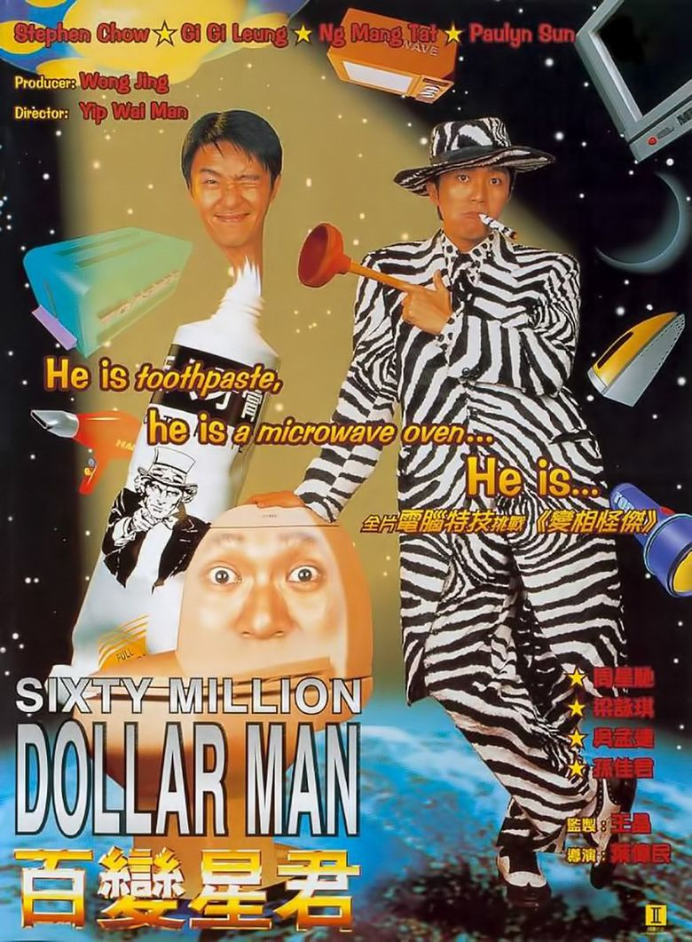 Sixty Million Dollar Man Poster