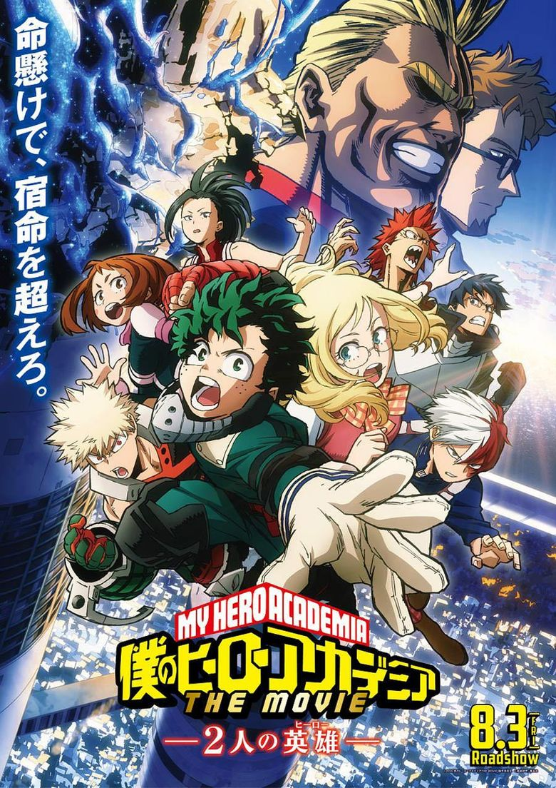 My Hero Academia Heroes Rising 2019 Where To Watch It Streaming Online Reelgood