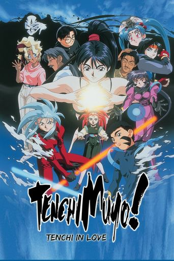 Tenchi Muyo! In Love Poster