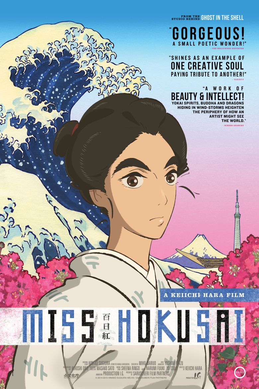 Watch Miss Hokusai