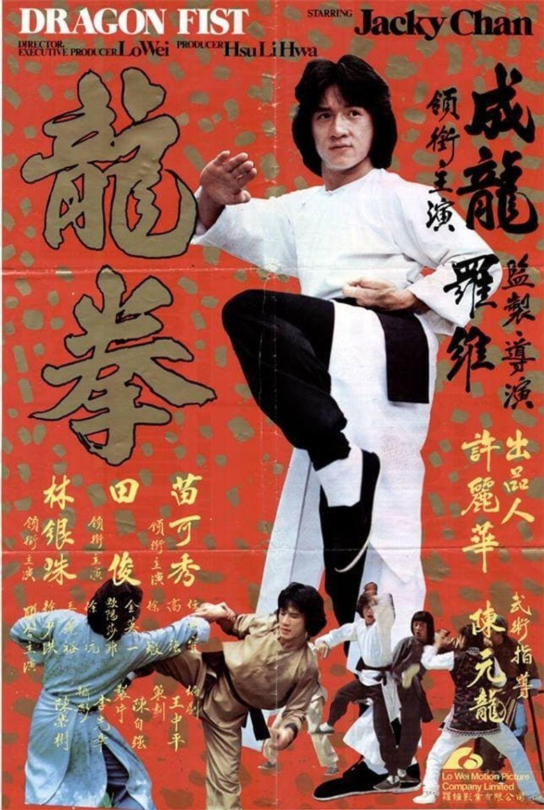 Dragon Fist Poster