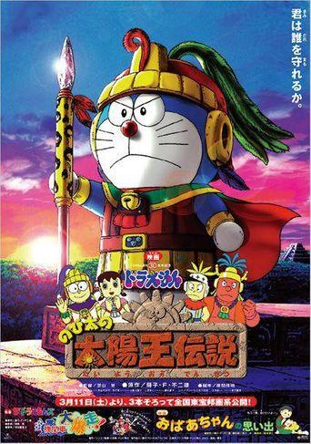 Doraemon: Nobita's the Legend of the Sun King Poster