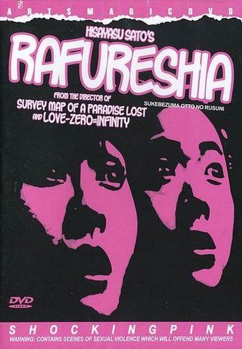 Rafureshia Poster