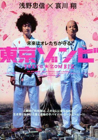 Tokyo Zombie Poster
