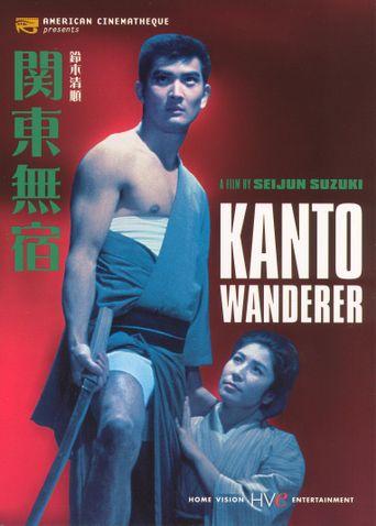 Kanto Wanderer Poster