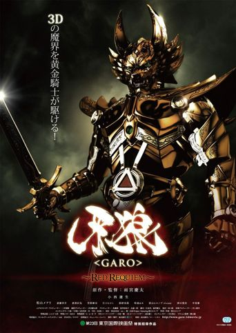 Garo: Red Requiem Poster
