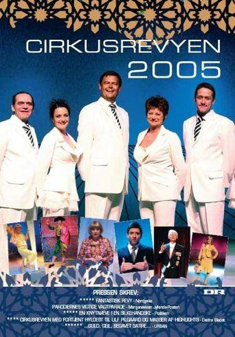 Cirkusrevyen 2005 Poster