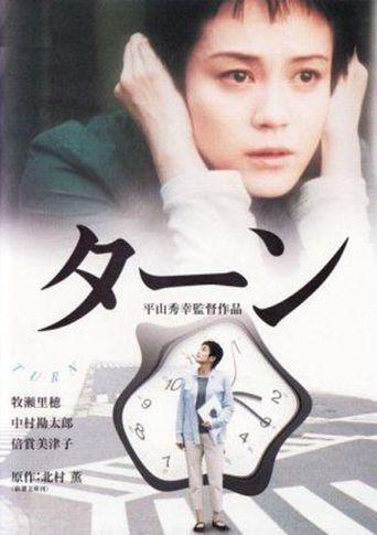 Turn Poster