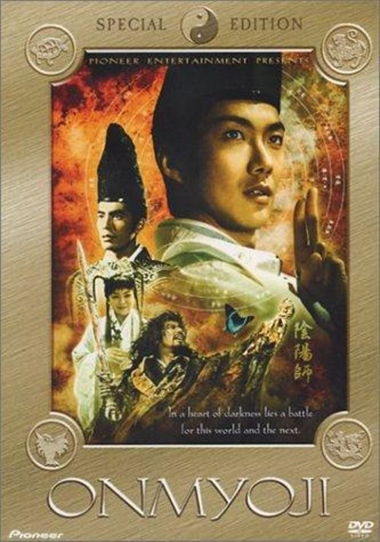 Onmyoji: The Yin Yang Master Poster