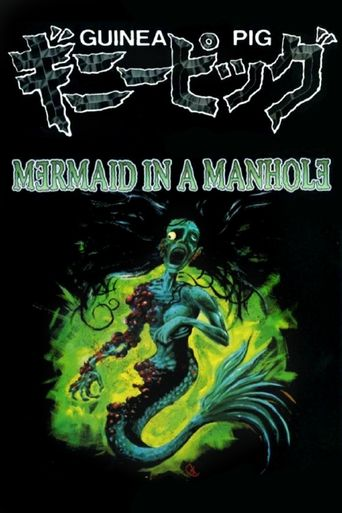 Guinea Pig 5: Mermaid in the Manhole Poster