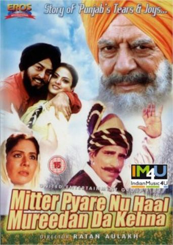Mitter Pyare Nu Haal Mureedan Da Kehna Poster