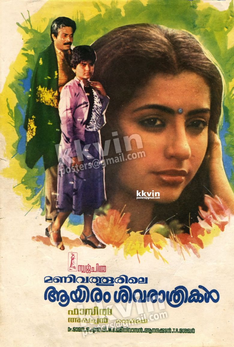 Manivathoorile Aayiram Sivarathrikal Poster