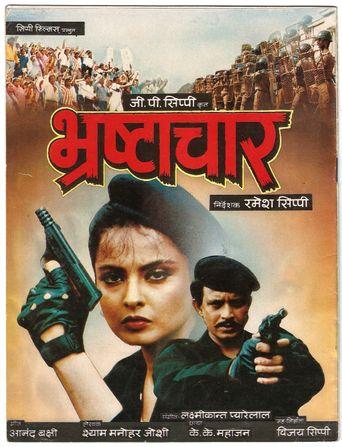 Bhrashtachar Poster