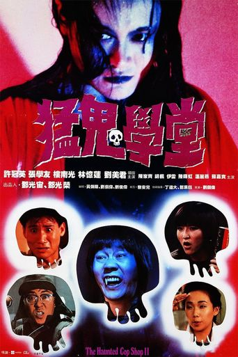 The Haunted Cop Shop II Poster