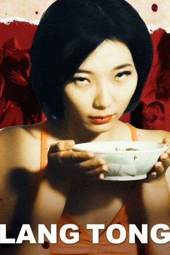 Lang Tong Poster