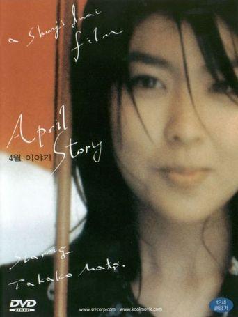 April Story Poster