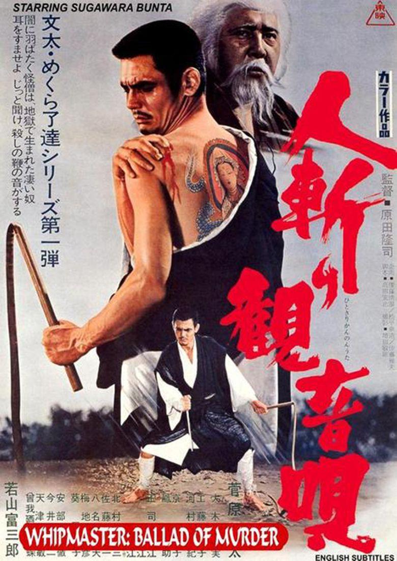 Whipmaster: Ballad of Murder Poster
