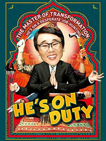 He's on Duty Poster