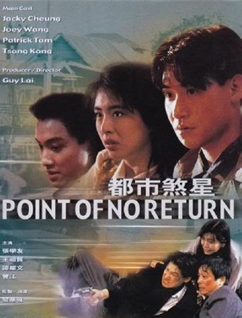 Point of No Return Poster