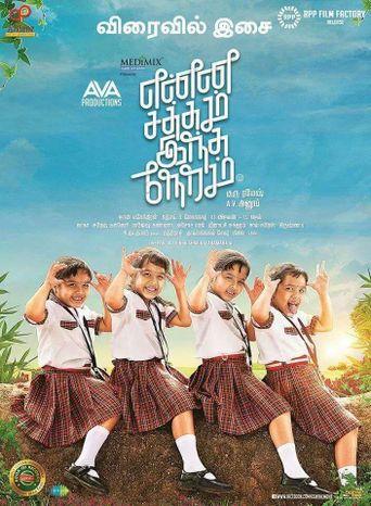 Enna Satham Indha Neram Poster