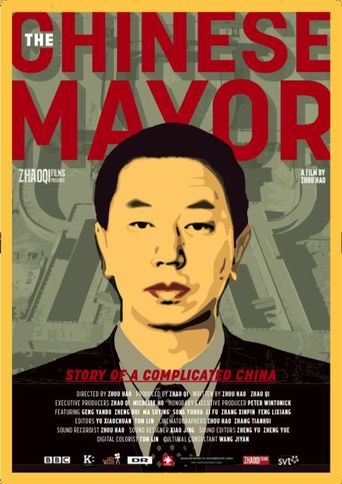 The Chinese Mayor Poster