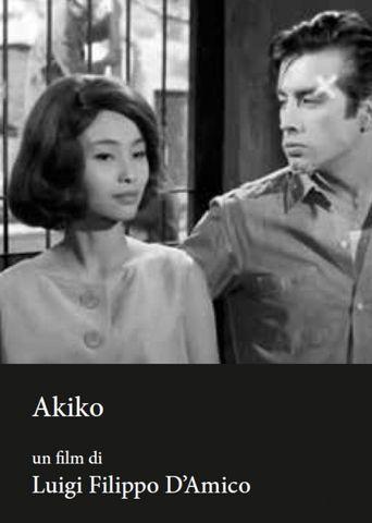 Akiko Poster