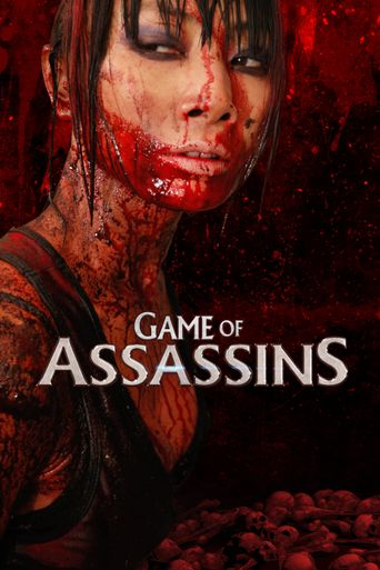 The Gauntlet Poster
