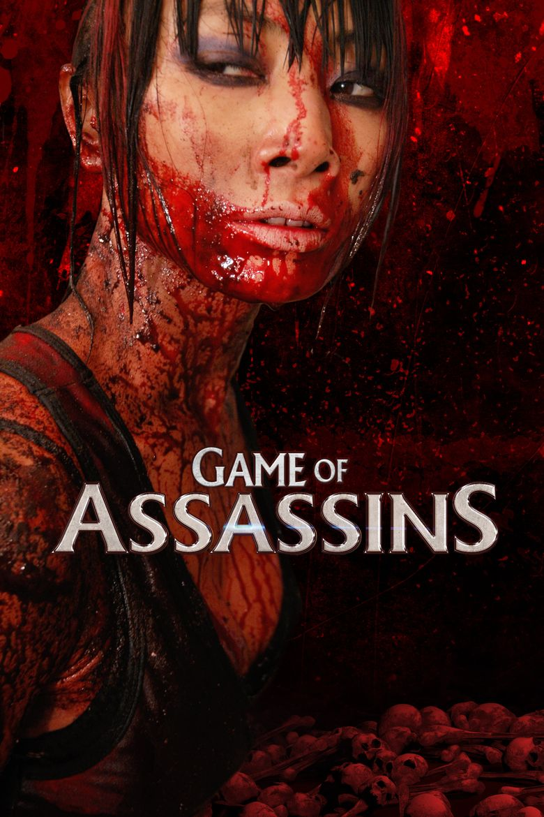 The Gauntlet Poster