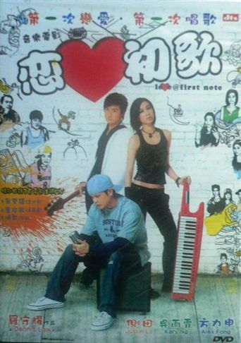 Love @ First Note Poster