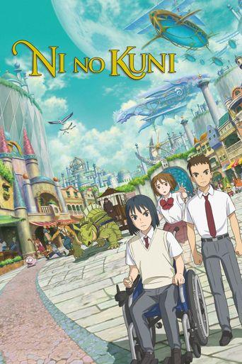 Ni No Kuni Poster